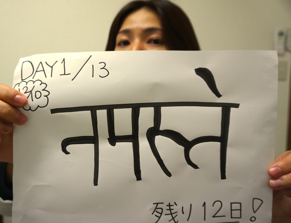 お金をかけずに13日間で外国語習得!押さえるべきポイントを101個並べてみました。