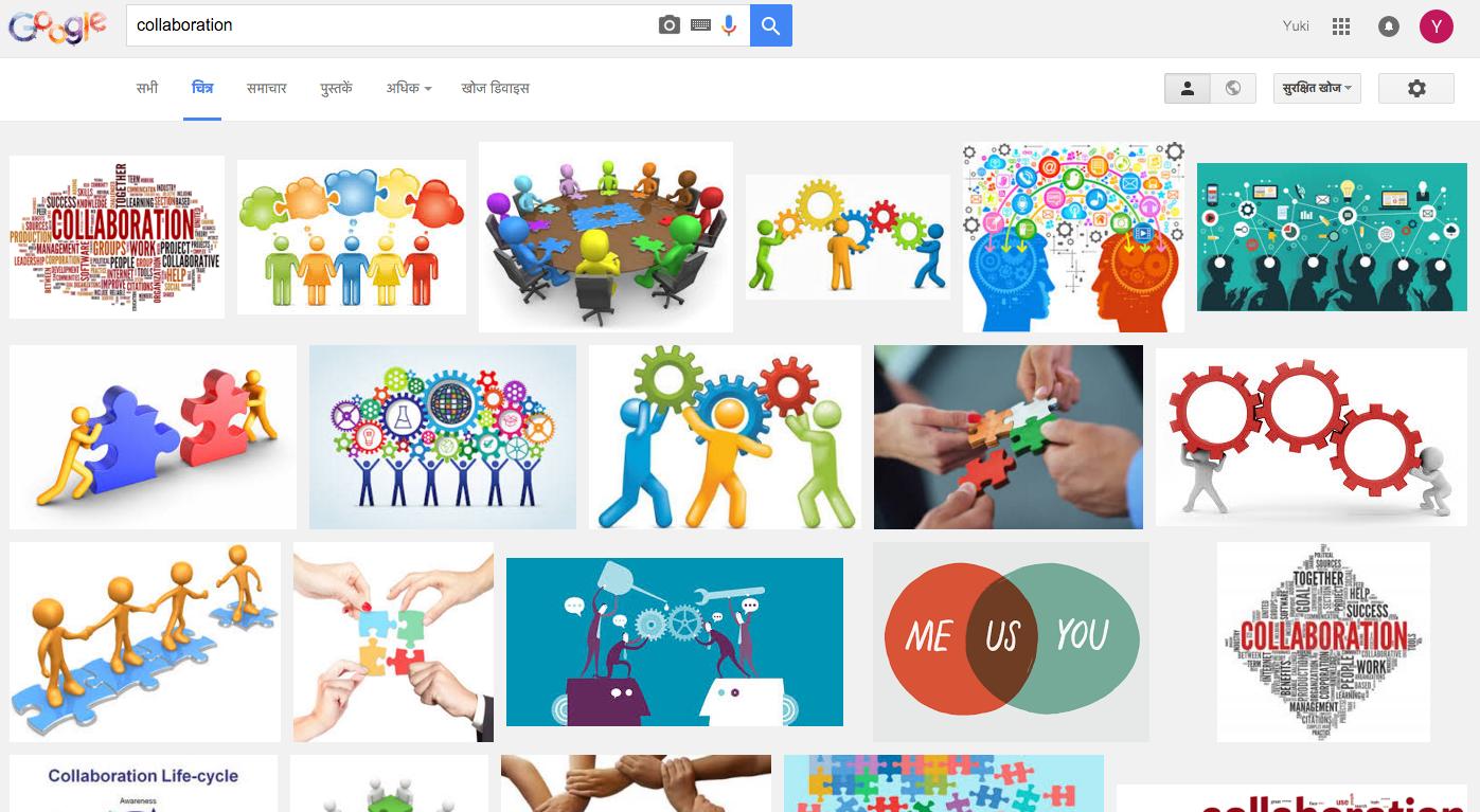 英単語は「視て」覚えよう!collaborationの意味を「視た」ことはありますか?
