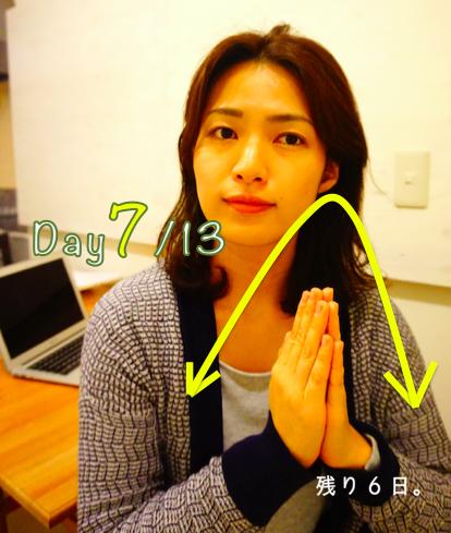 【オーディオブログ】7/13日の成果確認!ーインド訛りの英語ってどういう感じ?