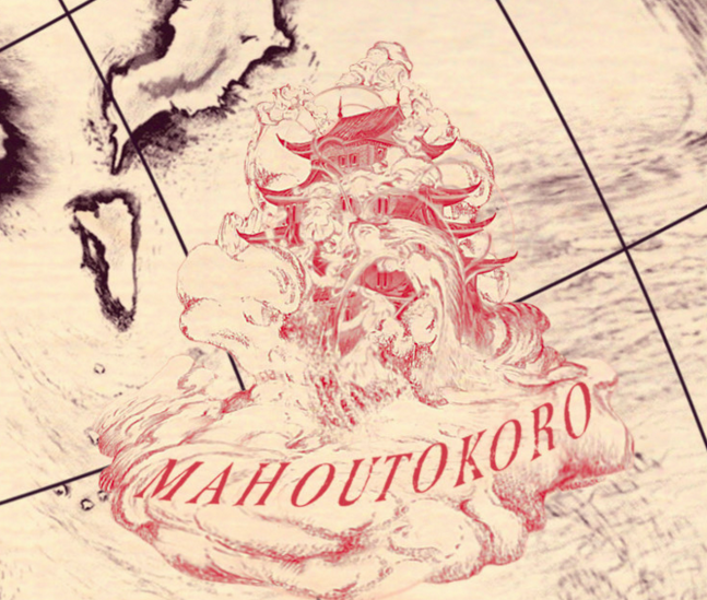 """日本のハリポタファンに朗報!白のローブは「闇の印」、学校の場所は硫黄島…日本のホグワーツ """"Mahoutokoro"""" の秘密が公開。"""