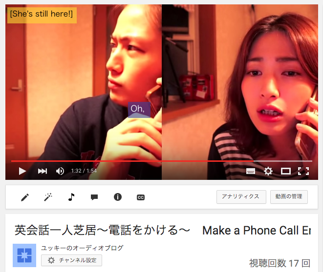 YouTubeはじめました!一人芝居英会話です☆