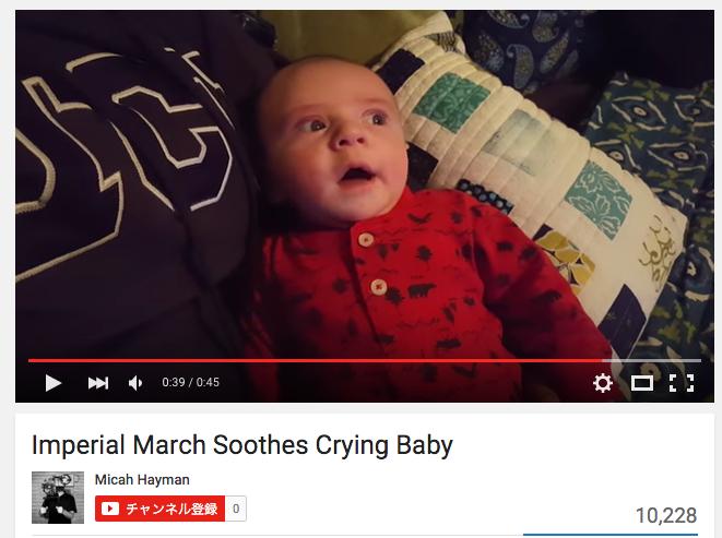 ダークサイドに目覚める赤ちゃん